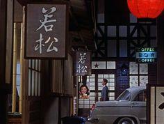 Yazujiro Ozu: An Autumn Afternoon (1962), 1:07:42