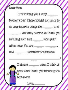 Mother's Day will be here before we know it!  I love have the kids in my class fill these out!