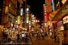 Dotonbori Osaka Japan    The Times Square of Osaka.  Bright lights, crazy nights. I loved my year in Japan ;)