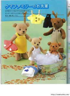 DIY Felt Bear Family - FREE Pattern / Template