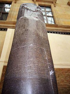 "Code of Hammurabi (ca 1772 BC) in the Louvre: 7' 5"" x 1' 10"""