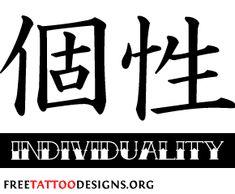 Japanese Symbol: individuality
