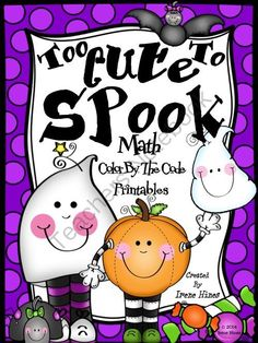 Too Cute To Spook ~ Halloween Color By The Number Code Math Puzzles from Irene Hines on TeachersNotebook.com -  (15 pages)  - ~This Color By Number Unit Is Aligned To The CCSS. Each Page Has The Specific CCSS Listed.~ $