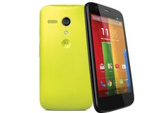 Motorola Dual SIM Moto G Price in Pakistan