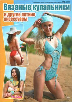 http://www.liveinternet.ru/users/gelexxx/post282866554/