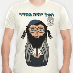 Hassid Matryoshka T-shirt