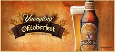 Yuengling Oktoberfest Now Available!