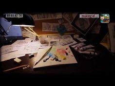 "▶ Making of ""Locomot..."