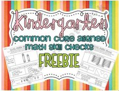 Kindergarten Common Core Aligned Math Skill Checks Freebie! product from Little-Minds-at-Work on TeachersNotebook.com