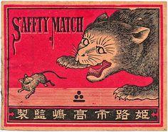 #matches