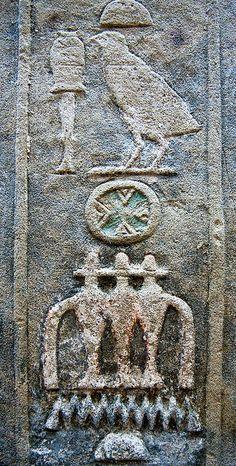 Paris,  The Louvre - hieroglyhics Egypt