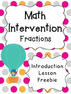 Fractions Introduction Lesson Freebie