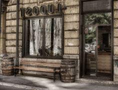 Park bench FANTAST in Belgrade, Serbia