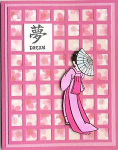 handmade Geisha card ... monochromatic pink ... die cut grid of squares over print paper with flowers ... geisha with parasol ... sweet!