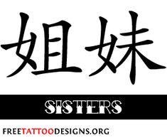 Chinese Tattoo Symbols