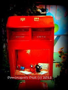 mailbox at Codex Aquarium in Seoul, South Korea