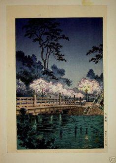 Tsuchiya Koitsu - Tokyo Views, Benkei Bridge at Night,1933