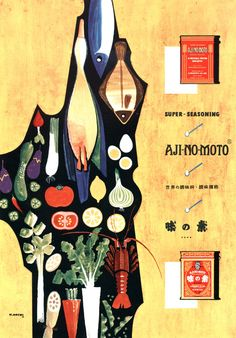 Advertisement for Japanese seasoning by Hiroshi Ohchi (1950s)