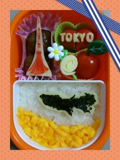 Japanese Mother Creates Bento Lunches Representing Each Prefecture in Japan