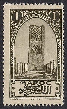 Morocco Stamp, 1923 – Hassan Tower, Rabat