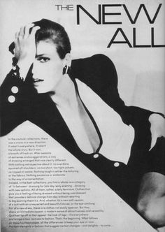 """""""The New All"""", Vogue, April 1980Photographer: Andrea Blanch Model: Gia"""