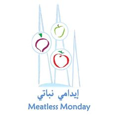 Meatless Monday Kuwait is an initiative of the nutrition department in Kuwait Cancer Control Center.