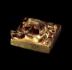 Gold seal marked Wendi Xing, Western Hand Dynasty 206 BC.