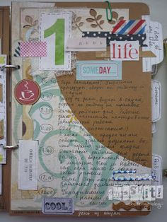 SmashIt!: 20 smash book page challenge. One day of my life. Like the tabs too