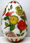 Antique Collectible Vintage Egg, white Gold Floral Ceramic 88 franklin mint $34.95 Free Shipping.  http://www.islandheat.com Shop Great Gift Idea's.