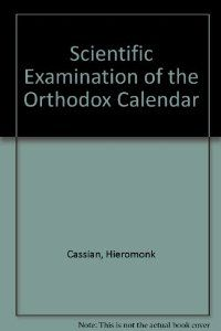 A Scientific Examination of the Orthodox Church Calendar, or the Old Calendar and Science: Cassian, Hieromonk