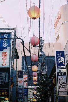 #Japan #street #places