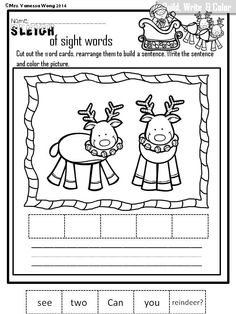 This includes sample printables of beginning sounds, sight word write, color and sort, sight word sentence build, write and color, word families sort, word families read, color and write, short a tic tac toe, where is the elf (preposition)