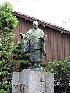 #Nichiren statue
