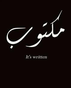 Its written