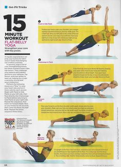 15-Minute yoga workout from Women's Health magazine.  www.brooklynfitchick.com