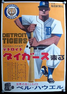 Detroit Tigers 1962 tour of Japan. Via Todd Radom