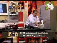 صلصة الكشري- دقة الكشري - شطة الكشري 2 - الشيف محمد فوزي Koshary 2