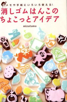 Mizutama's Eraser Stamp Design Ideas - Japanese Craft Book