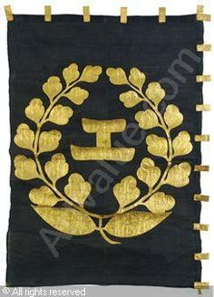 A Personal Flag (sashimono) sold by Christie's, New York, on Wednesday, March 24, 2010, first half 19th c  , The sashimono (personal flag) is of indigo-dyed hemp, with motif of wisteria enfolding the character Ko