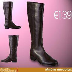Τώρα €139!  shop online >> http://www.styledropper.com/tsouderos?pid=15555=el