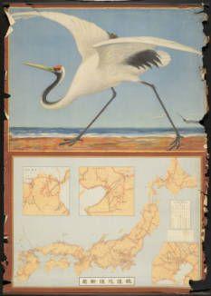 Tetsudōin Un'yukyoku [Crane] :: Rare Books and Manuscripts Collection