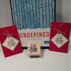 Stampin up Undefined Chinese new year stamp carved by Gloria Kremer lucky money envelopes