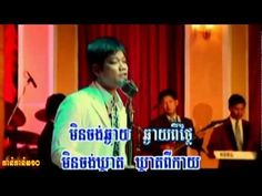 Preap Sovath (ព្រាប សុវត្ថិ) born February 27, 1972, in Kandal, Cambodia, is a cambodian/khmer pop singer. Sovath started his singing career in 1992. He records for Rasmey Hang Meas (RHM), generally regarded as Cambodia's most progressive recording label. Apart from being a singer, Preap Sovath is also an actor, restaurant owner and owner of a wedding boutique.  #PreapSovath #Cambodia #SEASongoftheWeek More info/listen: http://www.cseashawaii.org/2013/04/preap-sovath/