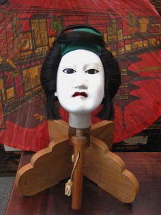Antique  Bunraku Japanese Puppet head