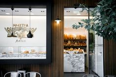Elektra Bakery in Edessa, Greece.  Loving the marble counter and timber shopfront.
