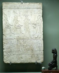 Stele of the priest Peteimoethes, offering to Khonsu, Moe and Anat (Allard Pierson Museum, Amsterdam ~ 200BC) Egypt