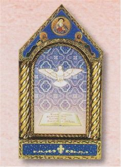 Celebrate the renewal of your Baptismal Vows with the Holy Spirit Shrine. Framed in deep blue with golden accents, it boasts flanking golden twist columns framing the artistic depiction of the Holy Dove.