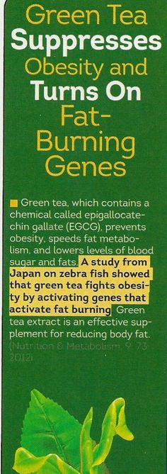 Weight Loss with Green Tea! Click To See How.