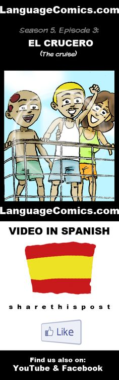 Practice your pronunciation and learn #Spanish with this episode and many more. Enjoy and share!  http://www.youtube.com/watch?v=iPmX04jrNug ---------------------------------------------  Also find us on http://www.Facebook.com/LanguageComics and http://www.YouTube.com/LanguageComicsTeam