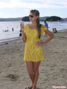 Saida de praia
